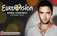 Начался прием заявок на участие в «Евровидении»