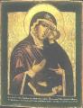 Толгская икона Божией Матери и ковчеги с мощами святых прибудут в Туровскую епархию