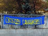 В центре Минска вывесили растяжку «Свободу Санникову» (Фото)