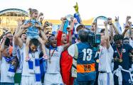 Стали известны все возможные соперники белорусских клубов в квалификации Лиги Европы