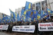 В Киеве 19 декабря митинговали у двух посольств