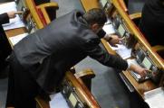 Белорусские депутаты планируют 21 декабря принять в первом чтении законопроект о госзакупках