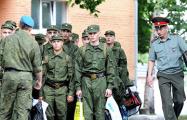 Белорусы: Если бы армия была профессиональная, то все бы изменилось