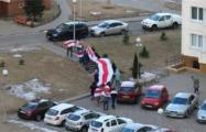Минские районы вышли на улицы с национальными флагами