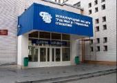 МИТСО принят в Международную ассоциацию университетов