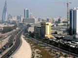 В Бахрейне запретили контакты с Израилем