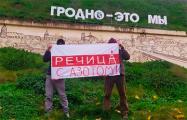 Речица и Скидель поддержали бастующих работников «Гродно Азот»