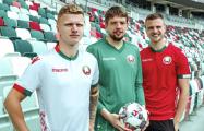 Сборная Беларуси по футболу презентовала новую форму