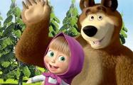 Мультфильм «Маша и медведь» посмотрели миллиард человек
