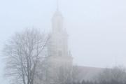 Снега не жди: туман и дожди. Погода до Нового года