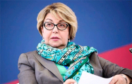 Российского посла вызвали в МИД Болгарии