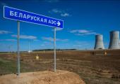 Литва хочет лишать лицензий трейдеров, которые будут торговать энергией с Белорусской АЭС