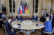 В Париже завершился саммит в «нормандском формате»