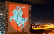 Огромный герб «Погоня» появился на одном из домов в Брилевичах