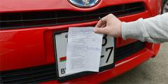 «Оплатил дорожный налог, а на техосмотре бюрократы завернули»