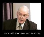 В сфере бытового обслуживания Беларуси намерены отказаться от госрегулирования