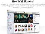 Стив Джобс показал iTunes 9 на музыкальном шоу Apple