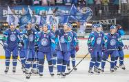 Минское «Динамо» победило «Сибирь»