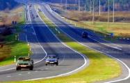 В Беларуси еще три дороги намерены сделать платными