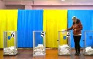 За кого будут голосовать украинцы в Польше?