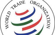 ВТО отклонила апелляцию РФ на решение по торговому спору с ЕС