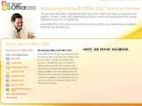 Microsoft официально представила тестовую версию Office 2010