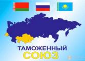 Казахская оппозиция инициирует референдум о выходе из ТС