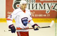 Минское «Динамо» опровергло информацию о подписании контракта с Барановым