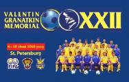 Белорусские юниоры обыграли футболистов Литвы на старте мемориала Гранаткина