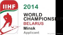 Хоккейный чемпионат мира-2014 в Минске может стать самым лучшим в истории планетарных форумов - Альянчич
