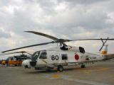 В Японии потерпел крушение военный вертолет