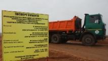 В Беларуси необходимо утвердить Стратегию обращения с РАО - Госатомнадзор