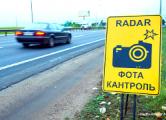ГАИ увеличит вдвое количество камер на трассах
