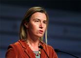 Федерика Могерини: На Россию будет оказываться максимальное давление