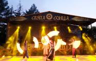 Фотофакт: Белорусы отпраздновали «Свята Сонца» в Дудутках