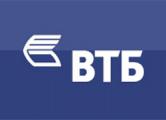 Белорусский «Банк ВТБ» стал российским почти на 100%