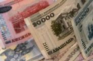 В Беларуси вновь увеличится базовая величина