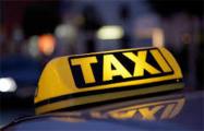 Минский таксист подвез задорого бабушку с внучкой