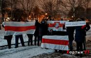 Минчане вышли поддержать врача Артема Сорокина
