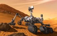 Ученые нашли на Марсе древний оазис
