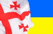 Порошенко: У Украины и Грузии общий агрессор - РФ