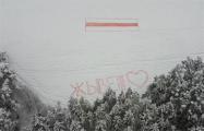 Видеофакт: Огромный бело-красно-белый флаг в одном из лесов Беларуси