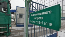 Законопроект о таможенном регулировании будет обсуждаться на заседании Общественного совета в ГТК