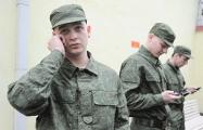 В России в воинских частях запретили пользоваться смартфонами
