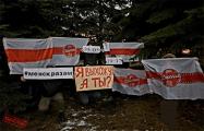 222 дня белорусы борются за свободу