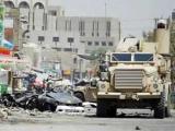США отчитались о жертвах войны в Ираке