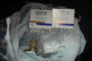Гомельские таможенники пресекли попытку транспортировки психотропных препаратов
