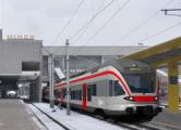 БЖД пустит дополнительные поезда в мартовские праздники