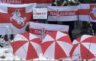 Жители Барановичей записали обращение к лукашенковским судьям