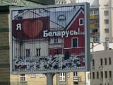 Две минские команды вышли в полуфинал Кубка Беларуси по мини-футболу